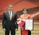 Алексей Дюмин наградил сотрудников «Тулачермета»