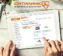 Оставайтесь дома: «Ситилинк» предлагает тулякам совершать покупки онлайн