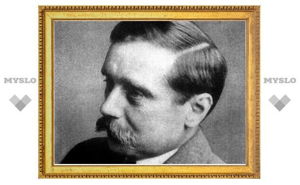 В Великобритании учредили премию Герберта Уэллса