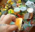В Тульской области мужчина пытался пронести в колонию телефоны, закатанные в консервные банки