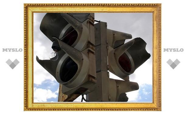 Сегодня в Туле отключили светофоры