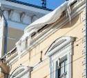 Из-за неубранного с крыш снега квартирам туляков грозит подтопление