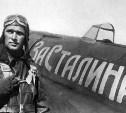«Почта России» выпустила конверт с портретом лётчика Бориса Сафонова, дважды Героя Советского Союза