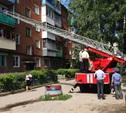 В Ефремове в пятиэтажке загорелась квартира