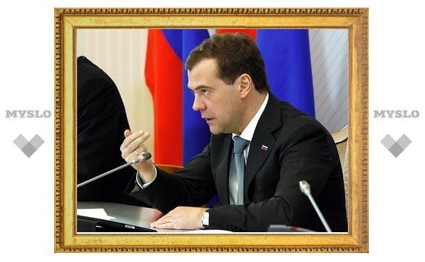 Новости районная газета