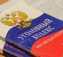 Новомосковца осудят за уклонение от призыва на военную службу