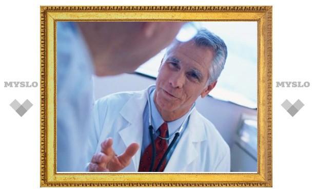 Врачам порекомендовали говорить о сексе с перенесшими инфаркт пациентами