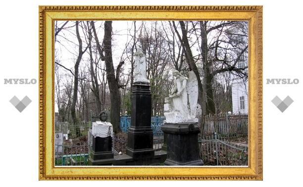 Кладбища в Заречье и центре отреставрируют