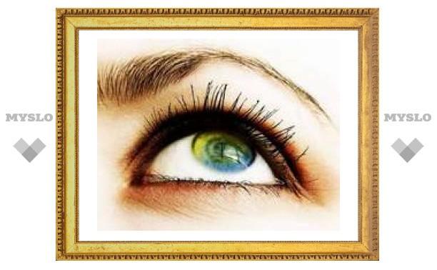 29 октября: день зрения