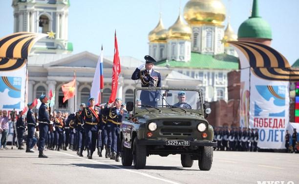 Тулякам предлагают придумать свой вариант празднования Дня Победы