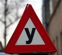 Тульские автошколы начали получать лицензии по новым правилам