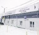 В Туле открылся Единый центр урегулирования убытков после ДТП