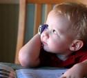 Туляки мешают работе горячей линии «Ребёнок в опасности» постоянными жалобами на ЖКХ