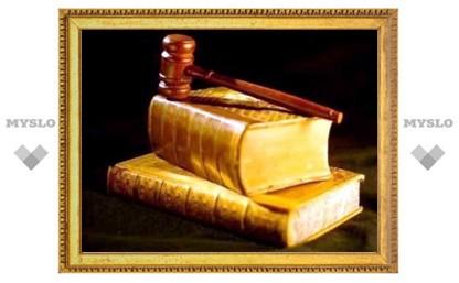 В Туле накажут компанию за несоблюдение трудового законодательства