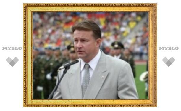 Губернатором станет Вячеслав Дудка