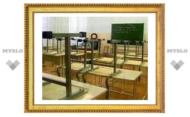Тульским школьникам выделили 260000 рублей