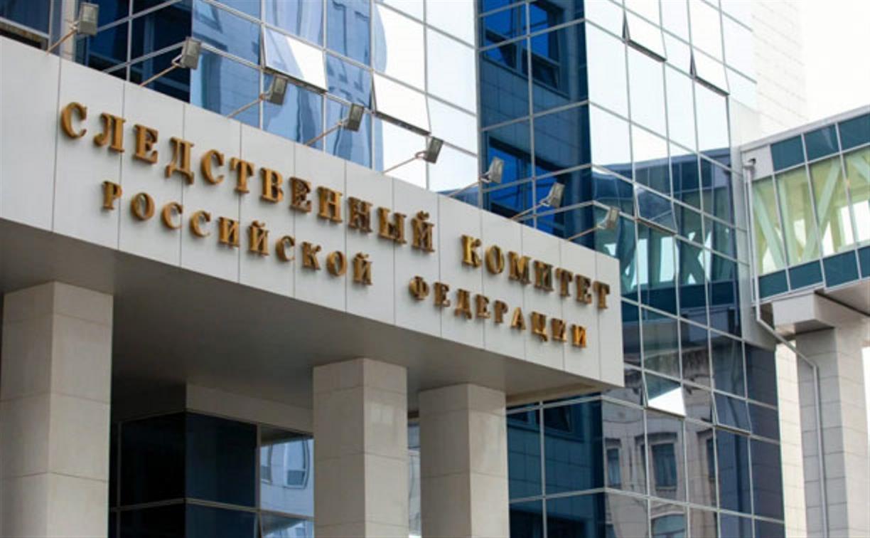 СК выступил за ужесточение уголовной ответственности для физлиц за неуплату налогов
