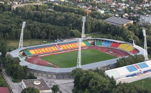 В Туле будут строить новый стадион