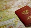 Имена и фамилии в загранпаспортах будут писать по-новому