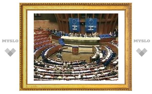 Россия не будет подписывать Конвенцию Совета Европы о киберпреступности