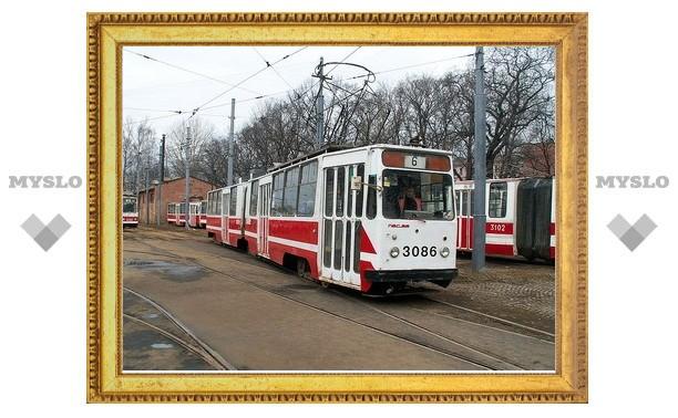 Тульские трамваи прекратили движение до начала ноября