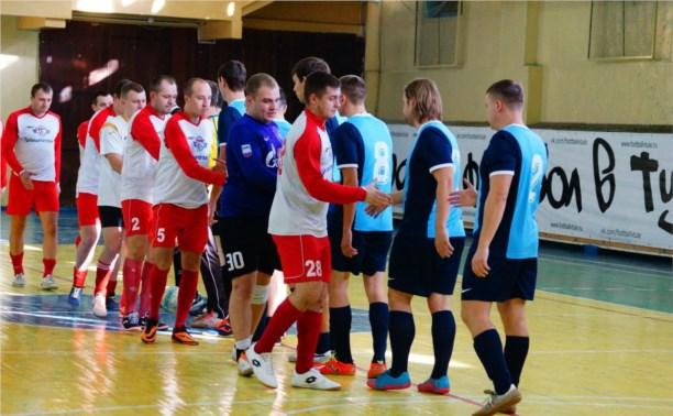 В чемпионате Тулы по мини-футболу состоялись игры с участием лидеров