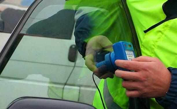 В Туле 10 водителей привлечены к ответственности за неправильную тонировку