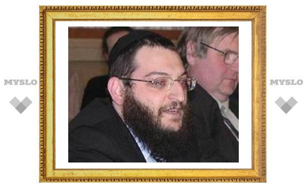 ФЕОР обвиняет власти Литвы в оскорблении еврейского народа