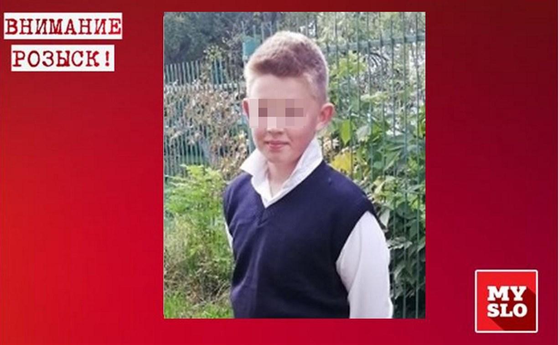 В Тульской области пропал 11-летний мальчик