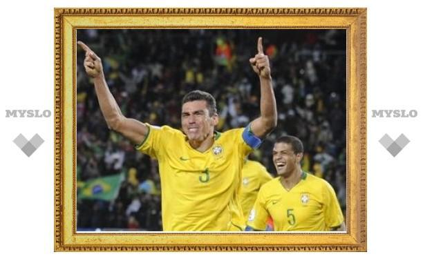 Сборная Бразилии выиграла Кубок Конфедераций