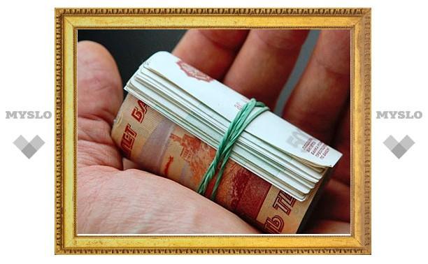 Организация задолжала работникам более четырех миллионов рублей