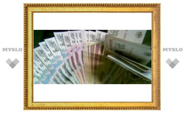 Бюджет Тульской области пополнился