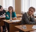 Никто из тульских выпускников не набрал 100 баллов на ЕГЭ по математике