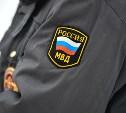 За неделю полицейские выявили почти 2400 административных правонарушений