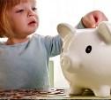 Программу материнского капитала могут продлить после 2016 года