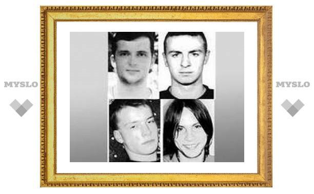 Милиция пытается раскрыть тайну бесследного исчезновения москвичей