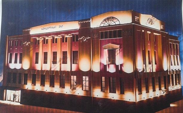 Тульскую филармонию реконструируют вместе с Домом офицеров