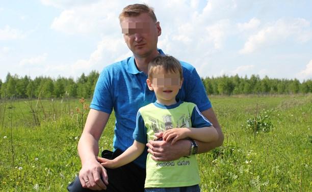 Андрей Герасимов: «Моему сыну в детском саду заклеивали глаза скотчем»