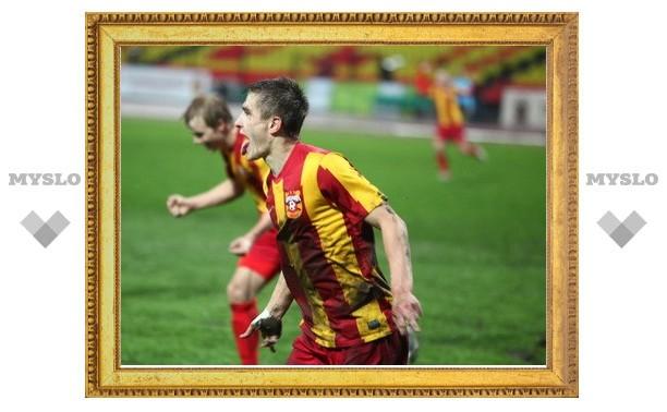 Тульский «Арсенал» сыграл вничью с одноклубниками из Киева