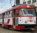 13 августа в Туле трамваи изменят схему движения