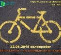 В Туле пройдёт велопробег, посвящённый Дню памяти и скорби