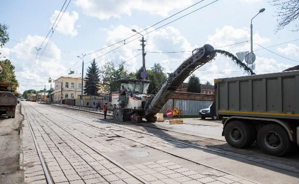 В Туле открыли отремонтированный участок на ул. Оборонной