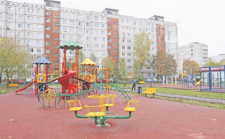 Пять ТОС Тульской области стали победителями конкурса Фонда президентских грантов