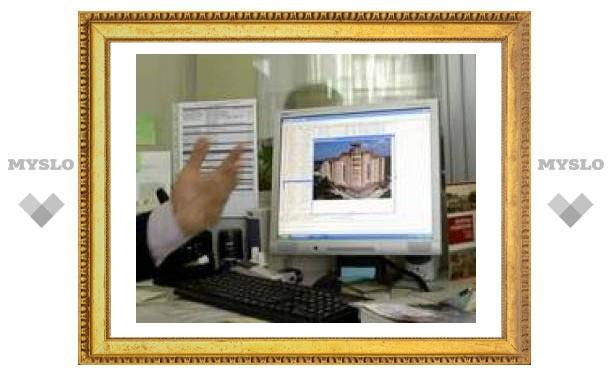 Недвижимость в Москве: что будет с ценами в 2008 году