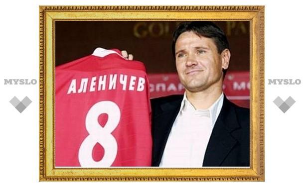 У Дмитрия Аленичева родился сын!