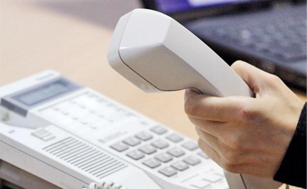 У «ТЭК» появился дополнительный телефон горячей линии