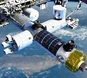 В Тульской области будут производить материалы для космической станции