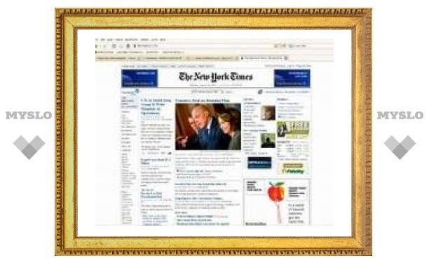 Американцы предпочитают читать газеты в интернете