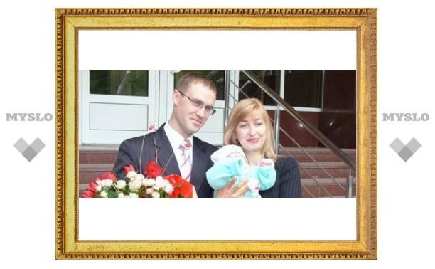 В Туле вручили 10-тысячный сертификат