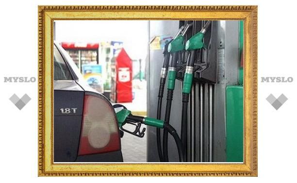 ФАС запретит нефтяникам доминировать на рынках АЗС в России